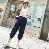 燈籠褲套裝夏裝新款女學生韓版網紅同款港味針織上衣 九分褲兩件
