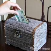 存錢筒兒童帶鎖收納盒存錢筒大人用家用存錢箱網紅只進不出儲蓄罐 阿卡娜