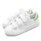 adidas 休閒鞋 Stan Smith CF C 白 綠 童鞋 中童鞋 青蛙 科米蛙 Kermit the Frog 【ACS】 FZ1153