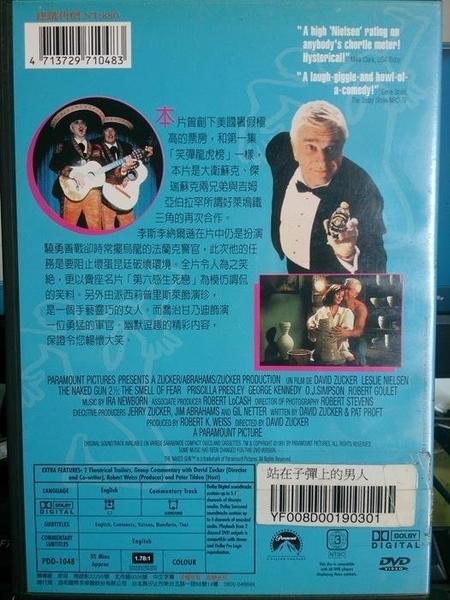 挖寶二手片-L15-039-正版DVD-電影【站在子彈上的男人】-萊斯里尼爾森