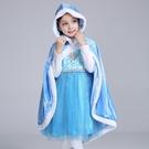 嬰兒披風冰雪奇緣斗篷艾莎公主披風女童愛莎披肩兒童秋冬加絨厚萬圣節服裝 限時特惠