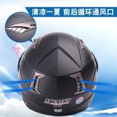 野馬夏季摩托車頭盔男四季通用半覆式輕便電動車安全帽女防曬半盔  易貨居