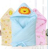 新生兒抱被純棉初生嬰兒春秋包被寶寶包巾蓋毯襁褓裹巾小被子用品 麥琪精品屋