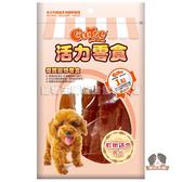 【寵物王國】活力零食-CR357軟嫩雞肉長片115g