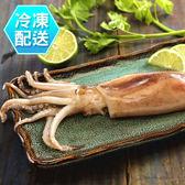 新鮮魷魚串200g 燒烤 冷凍配送[CO000136]千御國際