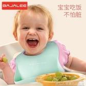 寶寶吃飯圍兜硅膠嬰兒立體防水飯兜兒童喂食圍嘴小孩口水兜  居樂坊生活館