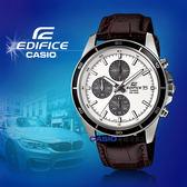 CASIO手錶專賣店 EFR-526L-7A 時尚 指針三眼男錶 真皮錶帶 礦物玻璃