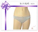【碧多妮】純蠶絲低腰褲-023( XL )