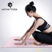 交換禮物-1.5mm防滑天然橡膠瑜伽墊女鋪巾便攜折疊運動瑜珈毯wy