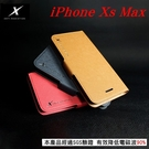 【愛瘋潮】現貨 Moxie X-SHELL Apple iPhone XS Max (6.5 吋) 分離式防電磁波皮套 可插卡 可站立