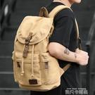 男士背包帆布雙肩輕便大容量旅行休閒時尚潮流抽帶初中大學生書包 依凡卡時尚