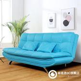 簡易沙發客廳布藝沙發小戶型整裝雙人沙發椅簡約臥室沙發床