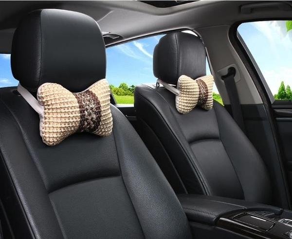 汽車枕頭汽車頭枕車載頸枕座椅頸椎枕頭車用一對護頸靠枕車枕用品車內飾品 限時熱賣