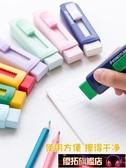 橡皮擦 德國施德樓彩色橡皮專業繪圖小學生用自動伸縮推拉式橡皮擦繪畫 優拓