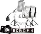 【EC數位 】超高頻冷光燈套裝組 網路直播 商攝 錄影 紀錄 兒童攝影 網拍 服裝 攝影棚套裝PHT-J