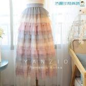 雙十二狂歡韓版中長款彩虹裙網紗裙【洛麗的雜貨鋪】