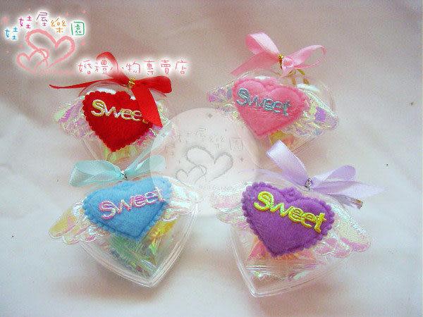 娃娃屋樂園~心心相戀喜糖 每組25元/婚禮小物設計/喜糖籃/送客禮/二次進場/糖果