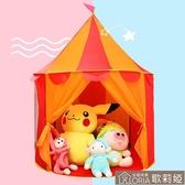帳篷兒童帳篷游戲屋室內公主玩具屋寶寶小帳篷拼色兒童房子幼兒園玩具 歌莉婭YYJ