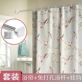 全館83折高檔加厚浴簾套裝浴室掛簾子防水防霉免打孔衛生間窗簾布隔斷門簾