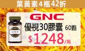 gnc-fourpics-7ff4xf4x0173x0104_m.jpg