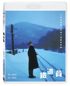 【停看聽音響唱片】【BD】鐵道員