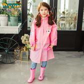 韓國兒童大帽檐帶書包位卡通防水雨披mj1111【VIKI菈菈】