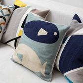 海洋主題抱枕靠墊樣板間抱枕沙發靠枕頭可愛刺繡抱枕套滿繡匠心造  後街五號