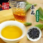 悟和軒.阜矞-蜜韻紅烏龍(150g/罐)﹍愛食網