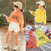 遮陽外套 女童遮陽外套童裝夏季寶寶套頭連帽空調服女孩網紅皮膚衣 寶貝計畫