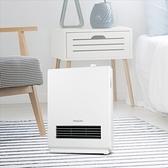 PINOH品諾陶瓷電暖器 統一集團 1200w 電暖爐 暖風機 定時 強強滾p