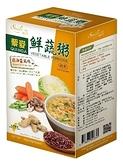 Smile99~藜麥鮮蔬粥-麻油薑風味30公克×5包/盒(純素)~特惠中~