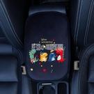 汽車扶手箱墊卡通可愛車用中央手扶箱套海綿墊通用型車載內飾用品 小明同學