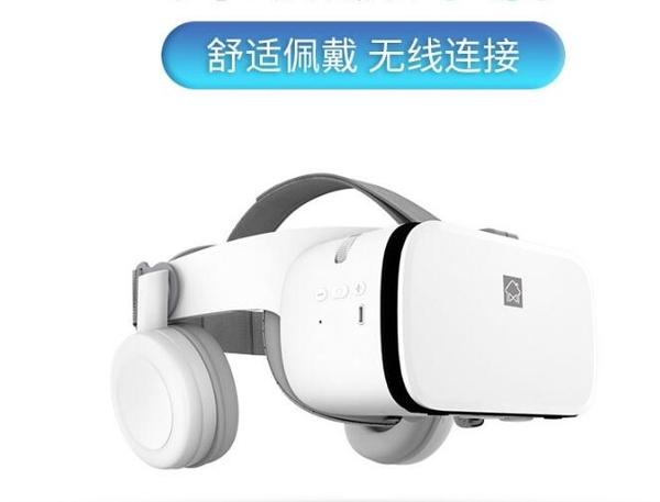 (快出)VR眼鏡 手機專用3d眼鏡vr體感遊戲機一體機