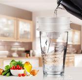 水垢過濾器開水過濾網 凈水壺家用直飲簡易濾水漏斗去除水堿水銹 最低價促銷