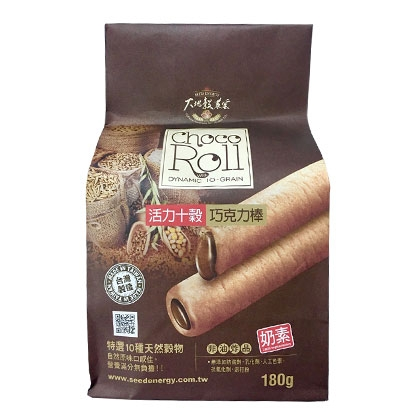 大地穀萊寶-活力十穀巧克力棒180g/包  【美十樂藥妝保健】