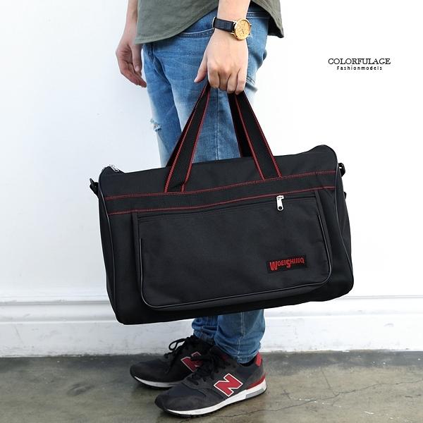 黑紅配色手提兩用旅行袋NZB7