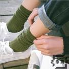 6雙裝 堆堆襪女潮個性襪子女中筒襪韓版學院風【左岸男裝】