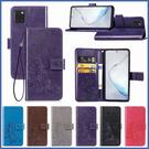 三星 Note10 Lite 幸運草皮套 手機皮套 支架 掀蓋殼 保護套