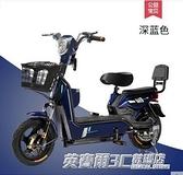 思帝諾電動自行車學生電瓶車雙人男女式小型踏板車48V電動車新款 限時下殺價 伊衫風尚