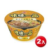 味味一品爌肉麵190Gx2入【愛買】