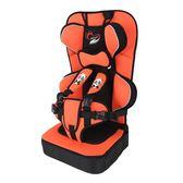 簡易兒童安全座椅增高墊汽車用車載嬰兒坐墊便攜式背帶0-4 3-12歲igo 祕密盒子