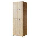 【采桔家居】喬亞托 時尚2.5尺木紋四門衣櫃/收納櫃組合(吊衣桿+開放層格)