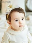 韓國兒童發飾頭飾女童公主寶寶發帶嬰兒0-12個月皇冠百日生日頭花【東京衣秀】