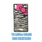 sony Xperia T3 M50w D5103 手機殼 軟殼 保護套 貼皮工藝 凱蒂貓 kitty