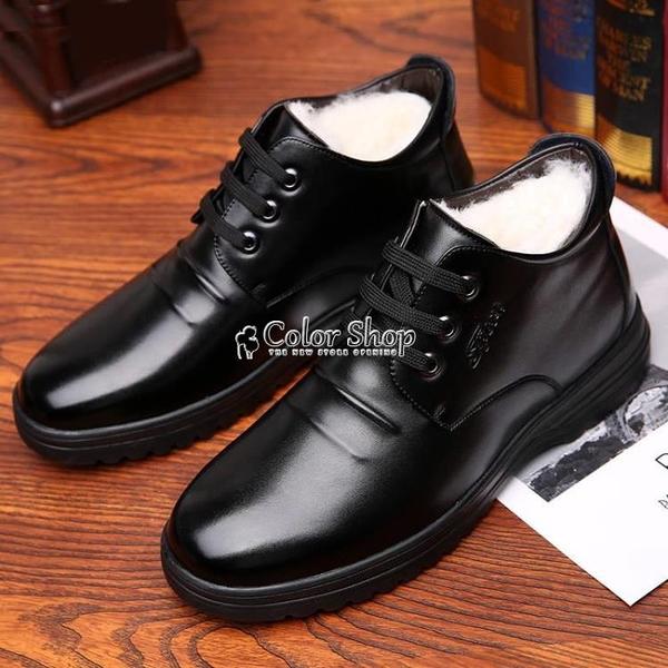 冬季加絨加厚保暖棉鞋中幫高幫男鞋休閒皮鞋男爸爸鞋 新年禮物