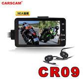 【CARSCAM】行車王 CR09 機車分離式雙鏡頭行車記錄器 送 16G記憶卡