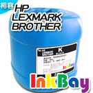 BROTHER全系列 20kg-桶裝墨水(黑色) 連續供墨/填充墨水/補充墨水/墨水