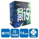 【台中平價鋪】全新 英特爾 Intel ...