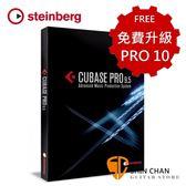 Steinberg Cubase Pro 9.5 音樂製作軟體 免費升級 Pro 10 完整版【YAMAHA 總代理 / 原廠公司貨】
