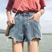 現貨 2019夏季新款女裝韓版寬鬆顯瘦高腰撕邊牛仔熱褲休閒百搭闊腿短褲 休閒短褲 短褲 褲子